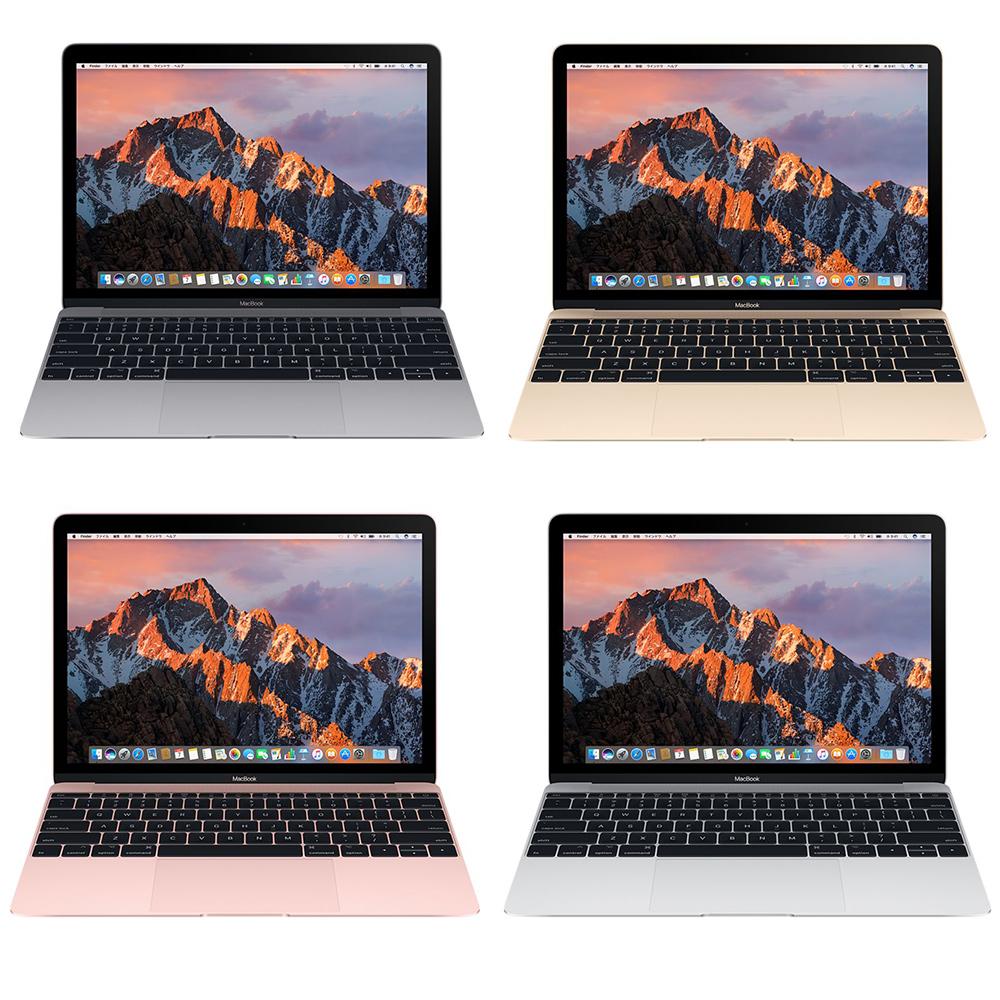 MacBook2017