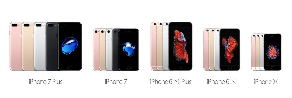 2016年iPhoneラインナップ